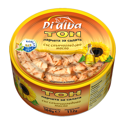 Риба тон парчета за салата със слънчогледово масло 160гр.